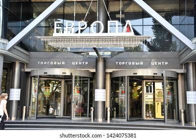 """ODESSA  / UKRAINE - AUGUST 14 2010:  Revolving door entrance to The """"Evropa"""" Shopping Center  on Deribasivska Street."""