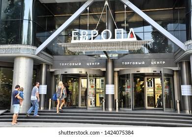 """ODESSA  / UKRAINE - AUGUST 14 2010:  Shoppers walk through the revolving doors of the """"Evropa"""" Shopping Center  on Deribasivska Street."""