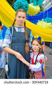 ODESSA, UKRAINE - AUGUST 23: Ukrainian girl in national costumes at Vyshivankovy Festival on August 23,2015 in Odessa, Ukraine