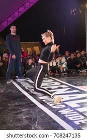 Odessa, Ukraine August 25, 2017: break dance and hip-hop battle. Championship of hiphop and breakdance. b-boy and b-girl compete in dance. street dancing. urban culture. hiphop culture