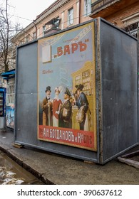 ODESSA, UKRAINE - DECEMBER 17 2013: The old grunge political posters and signage 1917 revolution in Russia. The scenery of the historical film