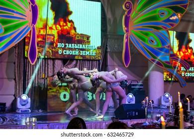 Odessa, Ukraine December 26, 2013: Go go dancer. Dance show at night club. Performance show during night party. Soft focus