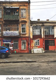 ODESSA, UKRAINE - JANUARY 13, 2018 - old Odessa streets with its traditional urban decay style