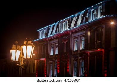 ODESSA, UKRAINE - JUL 19: Night city of Odessa under the light of lanterns without people, 19 Jule 2016, Ukraine
