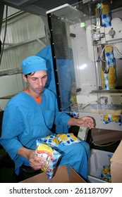 Odessa, Ukraine - July 7, 2007: The factory for the production of food from natural Ingredients. Food Convenience food. Production of dumplings, pancakes. Baking food products.