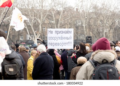 ODESSA, UKRAINE - MARCH 6, 2014 : People protest against Euromaydan in Odessa against the coup and for a referendum on the federal structure of Ukraine. March 6, 2014 in Odessa , Ukraine.