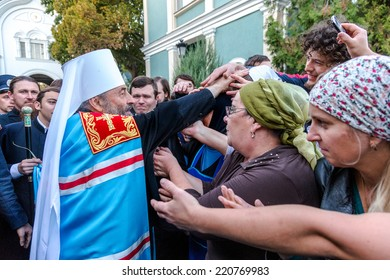 ODESSA, UKRAINE - SEPTEMBER 29: First visit Rector Ukrainian Orthodox Church Onufry, Metropolitan Kiev and All Ukraine in celebration of 190 years old monastery September 29, 2014 in Odessa, Ukraine