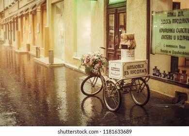 ODESSA, UKRAINE September 6th, 2018: Bicycle on Deribasovskaya street