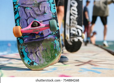 ODESSA,UKRAINE-1 AUGUST,2017:Colorful graffiti skateboard deck.Skateboarding contest in summer.Extreme sport background.Color design plywood board