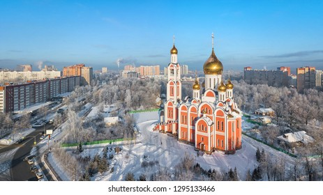 Odintsovo, Moscow oblast, Russia. Aerial cityscape with temple of St. George in winter