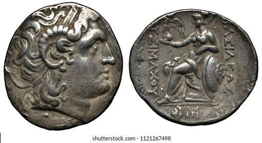 Odrysian Kingdom ancient silver coin tetradrachm 305-281 B.C., head of Alexander the Great with horns of Amun, Athena on throne, shield at right, Greek legend King Lysimachus,