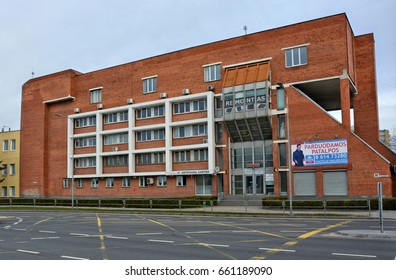 Office building. Baltic countries. Modern urban cityscape of Lithuania. Life and work in Vilnius.  Countries of European Union. Morning in the city. Lithuania, Vilnius - April 27, 2017