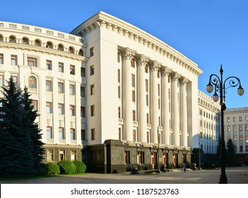Office building of the President of Ukraine in Kyiv. Administration of the President of Ukraine in the historic Lypky neighborhood of Kyiv