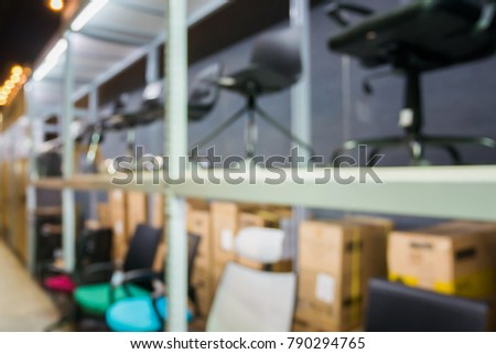 Office Chair Furniture Store Showroom Abstract Stock Photo