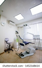 The office of the dentist. Dentistry The medicine