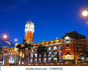 Office of the President at Night, Taipei City, Taiwan