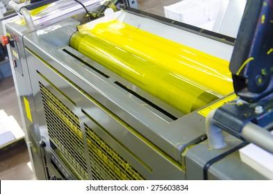 offset machine press print ink unit key yellow unit