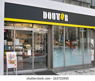 OGAWAMACHI, TOKYO - APRIL 17, 2014: Doutor coffee shop. The largest coffee shop chain in Japan.