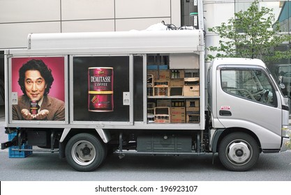 OGAWAMACHI, TOKYO - APRIL 17: Delivery truck of Dydo Drinco, Inc. on April 17, 2014. Dydo is a Japanese popular brand of canned coffee. The guy appears in the left side is japanese actor Koji Yakusho.