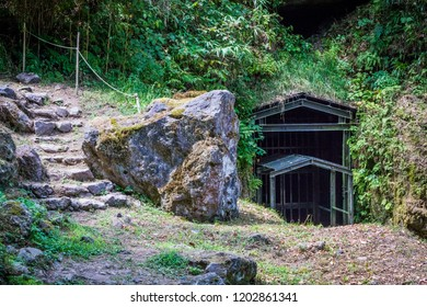 Ohkubo Mineshaft entrance, Iwami Ginzan (Silver Mine) World Heritage Site, Shimane, Japan; this remote but fascinating shaft is accessible only with a guide