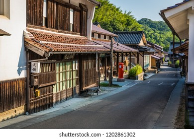 OHMORI, SHIMANE, JAPAN - AUGUST 29, 2018: Houses and shops line the main road of the residential area of Iwami Silver Mine, full of historic buildings, cafes, and museums—now a World Heritage Site