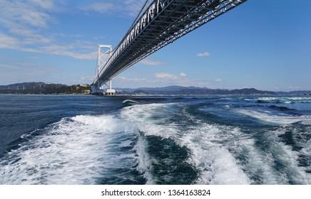 Ohnaruto Bridge (Tokushima)
