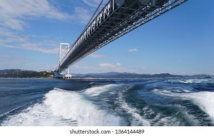 Ohnaruto Bridge (Tokushima, Japan)
