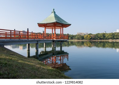 Ohori Park in Fukuoka City Japan