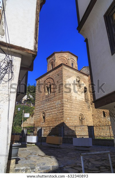 Ohrid, Macedonia - April 8, 2017: Exterior view of the Byzantium church of St. Sofia in Ohrid town, Macedonia.