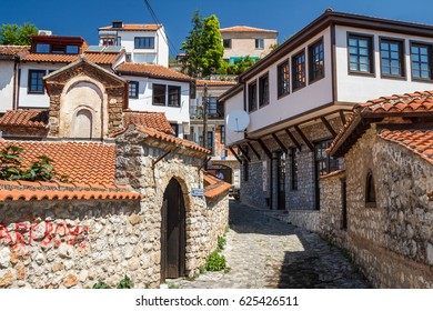 OHRID / MACEDONIA - JULY 2014: Street in the old city of Ohrid, Macedonia (FYROM)