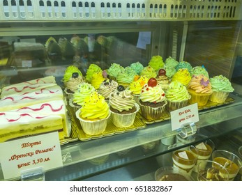 OHRID, MACEDONIA - MAY 15, 2017: Cup cake in the rack.