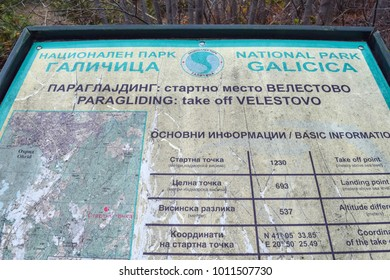 OHRID, MACEDONIA - NOVEMBER 28 2016: Galicica National Park info desk