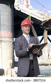 Oil platform inspector