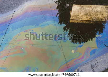 Oil Stain Gas Stain Drop Car Stock Photo Edit Now 749560711