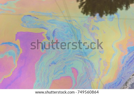 Oil Stain Gas Stain Drop Car Stock Photo Edit Now 749560864