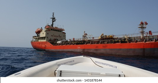 Oil Tanker in Straight of Hormuz off the coast of Fujairah Emirate, in Oman Sea, United Arab Emirates, June 10th,  2019