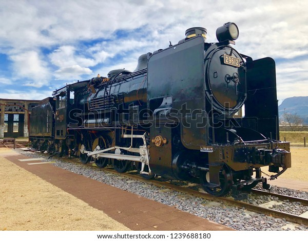 Oitajapannovember 23 Bungomori Roundhouse Steam Locomotive