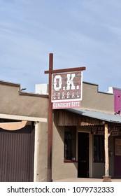 O.K. Corral sign in Tombstone Arizona 4/26/18