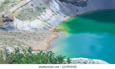 Okama crater Lake in the zao mountains of Japan