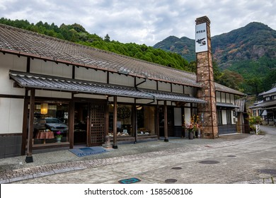 Okawachiyama, Saga, Japan. November, 17, 2019 : A small, isolated village in the mountains just outside central Imari. Alongside Arita, it was the first place in Japan to produce porcelain.