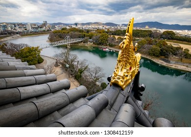 Okayama Castle is a Japanese castle in the city of Okayama in Okayama Prefecture in Japan. The main tower was completed in 1597, destroyed in 1945 and replicated in concrete in 1966.