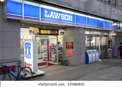 OKAYAMA, JAPAN - APRIL 22: Customers visit Lawson Station store on April 22, 2012 in Okayama, Japan. Lawson is one of largest convenience store franchise chains in Japan with 10,326 shops.