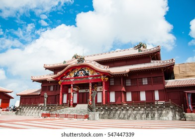 Okinawa castle or Shuri Castle under the clear blue sky, Okinawa, Japan