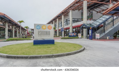 OKINAWA, JAPAN - April 20 , 2017: Ashibina Outlet Mall in Okinawa , Japan . Ashibina is Okinawa's first ever outlet mall, with 70 world brands gathered in one location.