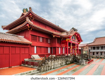 Okinawa, Japan - January 5 2016: Exterior view of  Shuri Castle