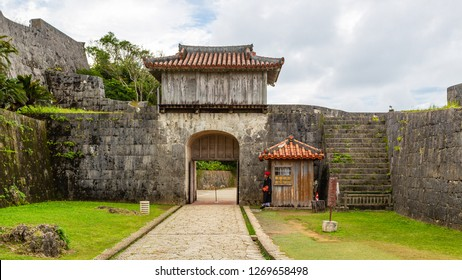 Okinawa, Japan - January 5 2016: Castle walls and gates of  Shuri Castle