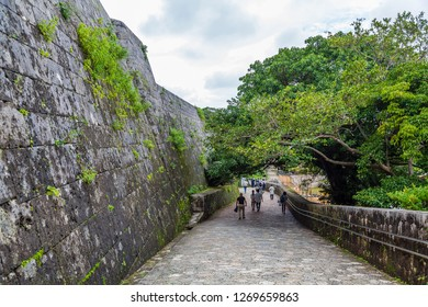 Okinawa, Japan - January 5 2016: Defensive fortification and castle walls of  Shuri Castle