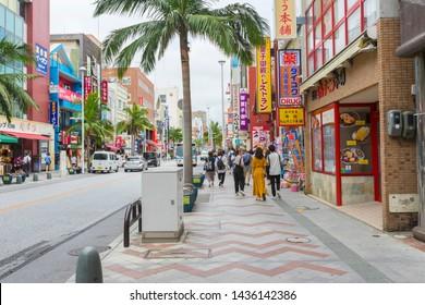 Okinawa, Japan - June 10,2019 : Unidentified people enjoy shopping at Naha Kokusai Dori Shopping Street in Naha, Okinawa, Japan on June 10,2019.