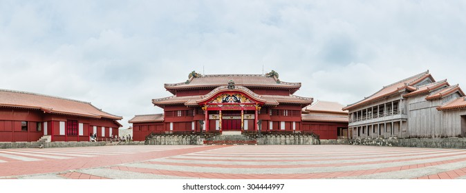 OKINAWA, JAPAN - JUNE 28, 2015: The Una Garden in Shuri Castle, Okinawa.