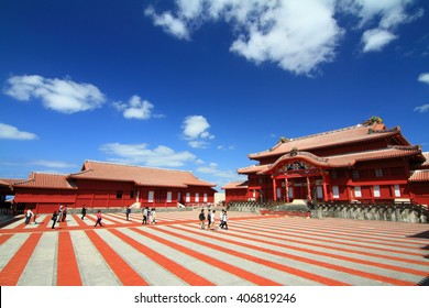 OKINAWA, JAPAN Mar 2, 2016 - Photo of Shuri Castle in Naha, Okinawa, Japan. Shuri Castle was designated as a World Heritage Site in December of 2000, the 11th World Heritage Site within Japan.